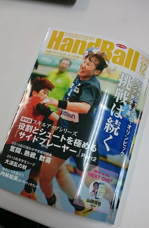 イベント12月号表紙.JPG
