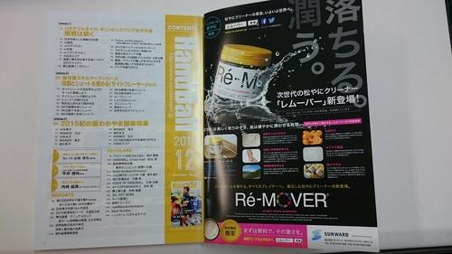 広告画像.JPG